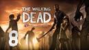 The Walking Dead - Эпизод 2: Жажда помощи - Прохождение игры на русском [8]
