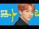 BTS - IDOL (8D AUDIO) Wear Earphones