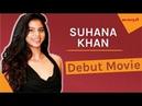 Sanjay Leela Bhansali Ki Film Se Debut Kar Sakti Hain Suhana Khan Shahrukh Khan
