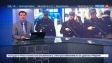 Новости на Россия 24 В Лондоне задержали шестого подозреваемого по делу о теракте