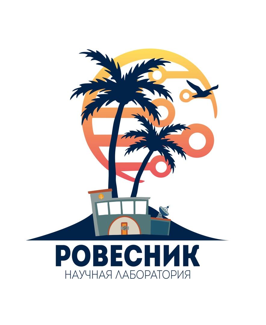 """Афиша Калуга Встреча летних смен """"Ровесника"""", 2018"""