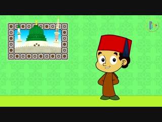 Мультфильм - Путешествие с Ахмадом из Марокко (11 серия) Заки и его друзья.