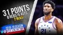 Joel Embiid Full Highlights 2019.01.18 Thunder vs 76ers - 31 Pts, 8 Rebs, 6 Asts! | FreeDawkins