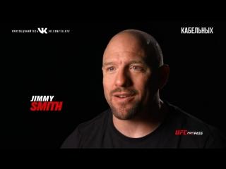 Fight Night Singapore Cerrone vs Edwards - Jimmy Smith Preview