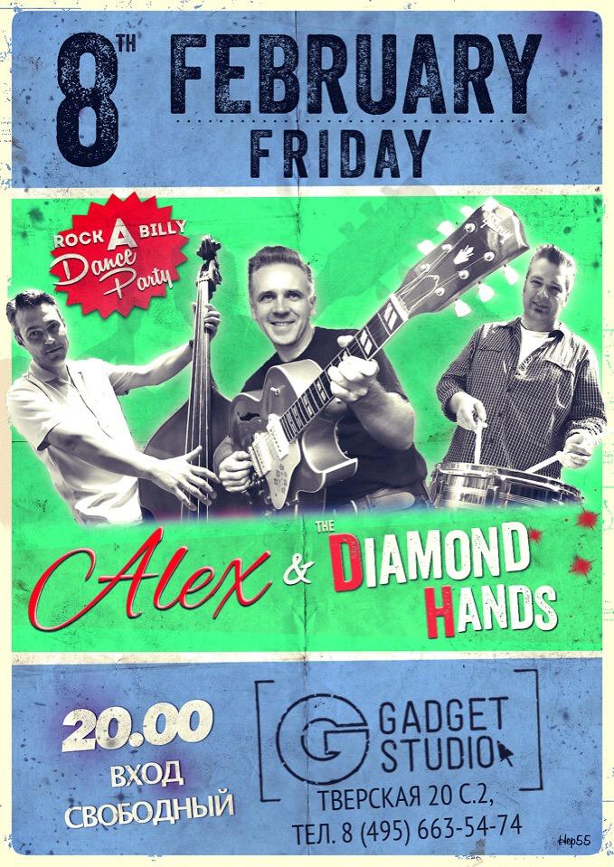 08.02 Alex & The Diamond Hand в клубе Gadget Studio!