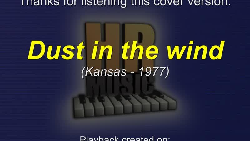 Peter spielt Dust in the wind (Kansas)