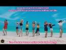 Twice - Dance The Night Away - (Sub Español | Hangul | Roma)