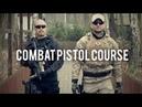 Wilk Tactical Combat Pistol Course