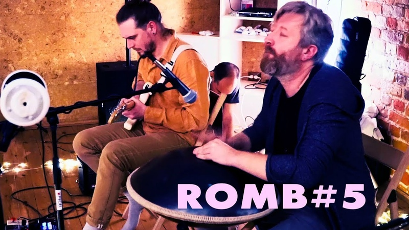 ROMB - In the Forest (Live) Sarasvati Place