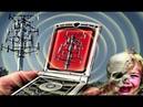 Чем опасны мобильные телефоны? И как спрятаться от электромагнитного излучения?