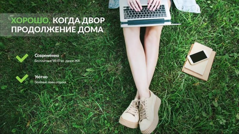 Промо видео для ЖК Новое Горелово by DTS