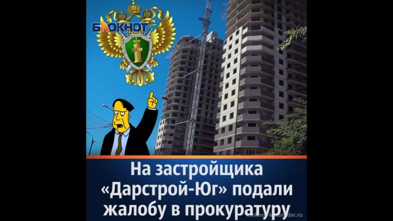 Недопонимания между застройщиком ООО Дарстрой Юг и его соседом бизнесменом Андреем Капустяновым продолжаются