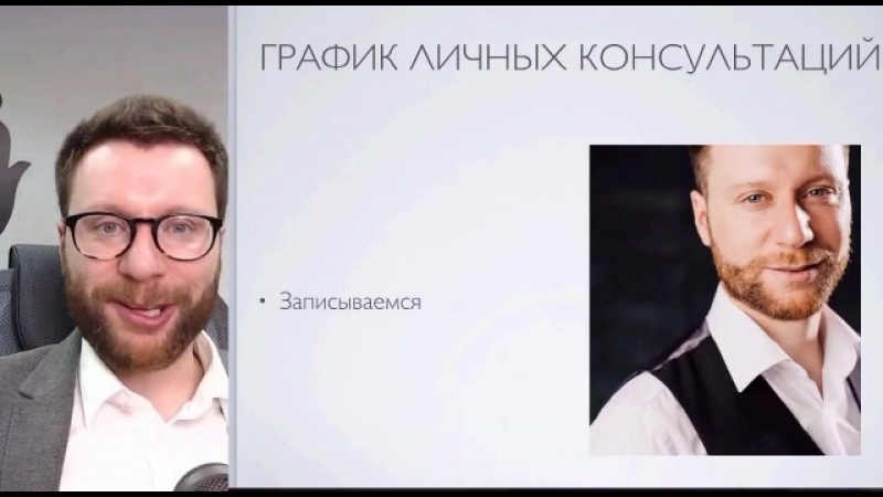 Отзыв ТОП ведущего и шоумена Андрея Огнева