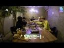 BTS BON VOYAGE S3 : Ep.0