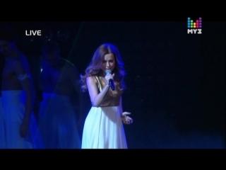 Юлия Савичева - Даже если ты уйдешь (Премия МузТВ)