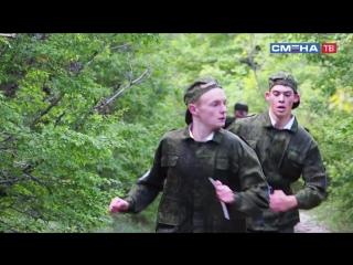 Конкурс «Ориентирование на местности» на Всероссийском этапе военно-спортивной игры «Казачий сполох»
