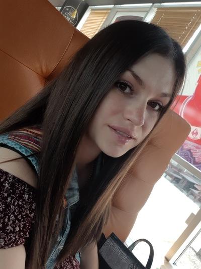Арина Чемезова