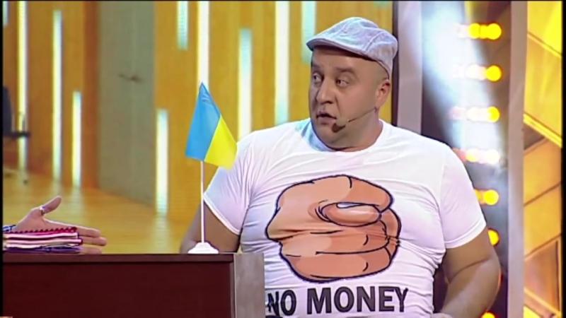 Лучшие приколы про Украину _ Дизель шоу в Украине (подборка)