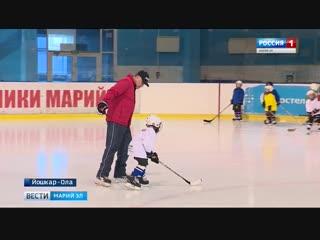 «Хочу играть, как Овечкин»- в Йошкар-Оле появилась команда хоккеистов-малышей