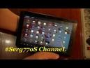 Планшет Explay sQuad 10 02 3G