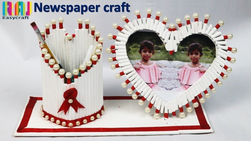 DIY pen holder and photo frame With newspaper || best use of waste material || raj easy craft