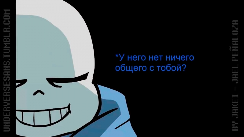UNDEVERSE!SANS 0.2. Part Two. FINAL. [Rus Dub by Denchik]..mp4