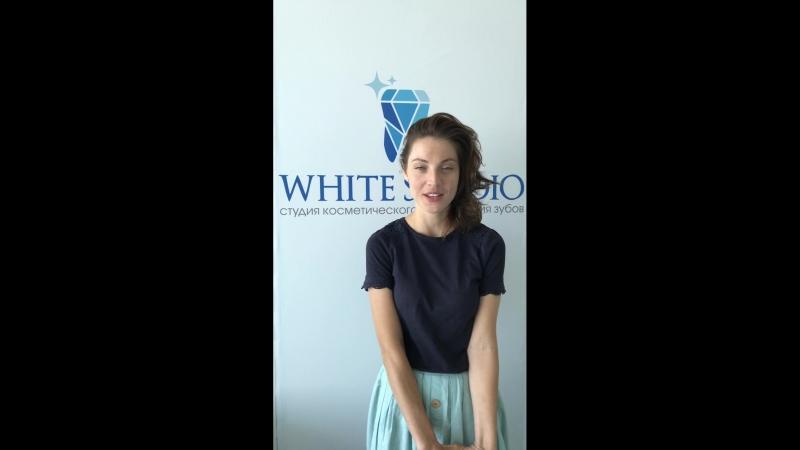 Отбеливание зубов White studio отзывы