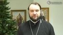 Вопросы о религии. Можно ли нательный крестик заменить образом святого?