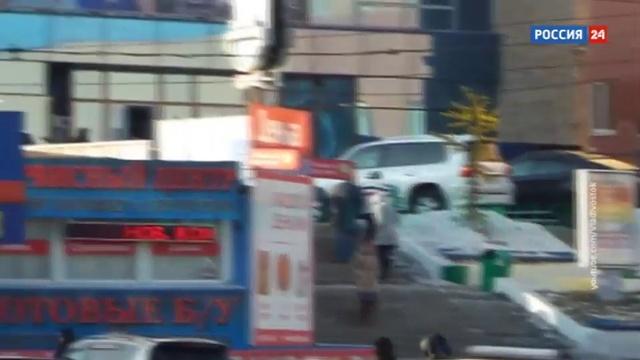 Новости на Россия 24 Из пожароопасного кинотеатра во Владивостоке людей вывели прямо во время сеанса смотреть онлайн без регистрации