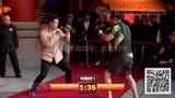 MMA vs Wing Chun Kung fu