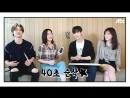 Мой ID - Красотка с Каннама | My ID Is Gangnam Beauty - [Интервью ч.1]
