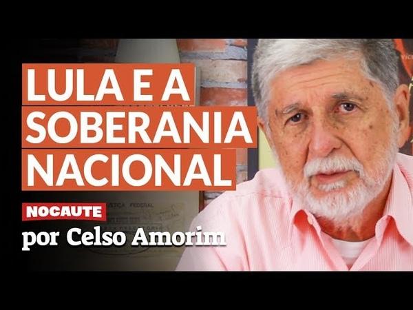 CELSO AMORIM TRAZ NOTÍCIAS DE LULA E FALA DOS ERROS DA NOVA () DIPLOMACIA BRASILEIRA