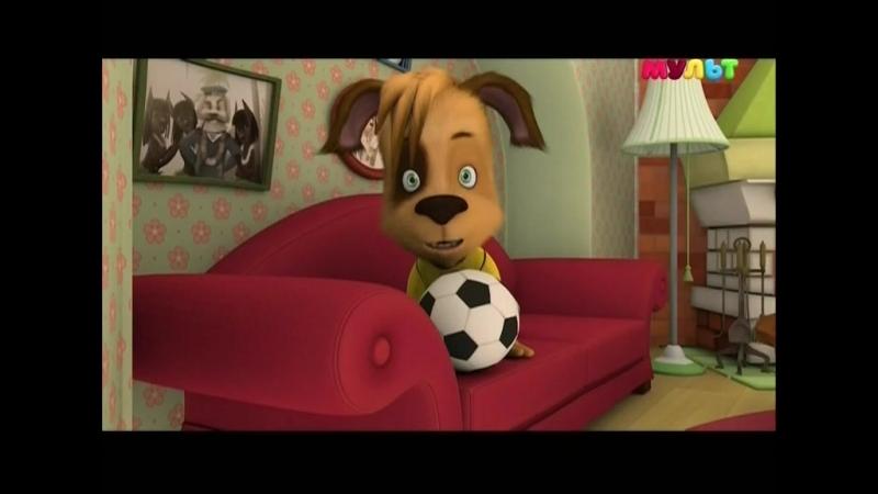 Видео секса из мультфильма барбоскины Вечером