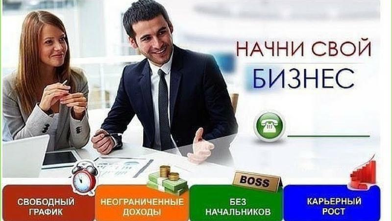 Прок МЛМ ютьюб