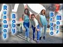 Choreo by Nadya Solopova Bruno Mars Runaway baby