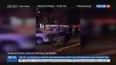Новости на Россия 24 Стрельба в мечети канадского Квебека унесла жизни пяти человек