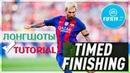 FIFA 19 TIMED FINISHING ★ КАК ПРАВИЛЬНО БИТЬ ★ КАК ЗАБИТЬ ДАЛЬНИМ УДАРОМ ★ ТУТОРИАЛ ПО УДАРАМ