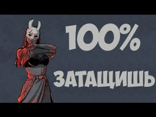 Играем в DBD ( Dead by Daylight) c Angel Envy