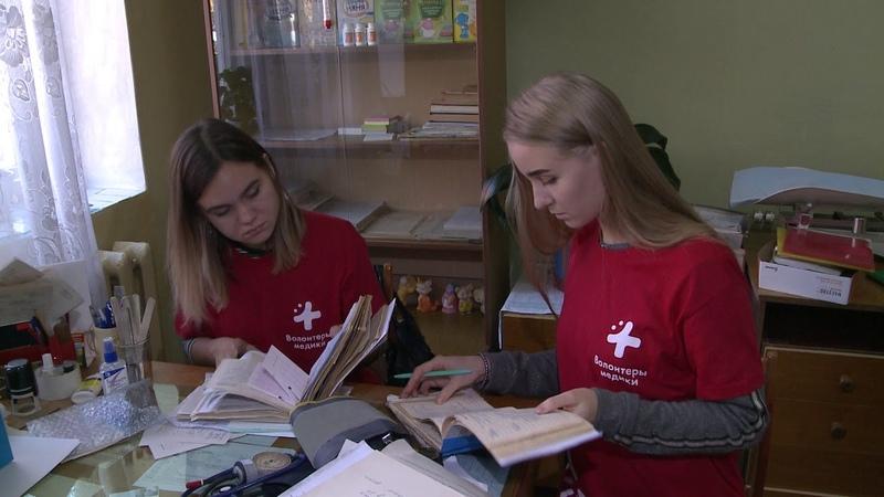 Врачи-волонтеры в Удмуртии присоединились к общероссийской акции