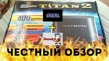 Магистр Титан 2 (Sega 16 bit + Dendy 8 bit) ОБЗОР и РАСПАКОВКА. часть 1