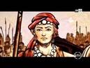 Documentaire sur la reine berbère qui a combatut les arabes AR (sous titré en français)