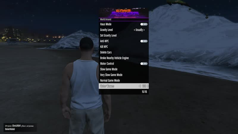 Young Menu SoftWare   Features Update 0.2