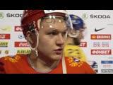 Кирилл Капризов о победе над Швецией