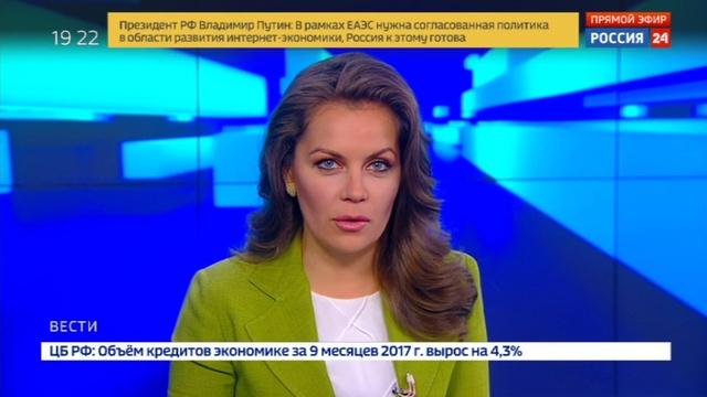 Новости на Россия 24 • Наказание за бдительность: москвичку напугал и довел до слез 10-часовой допрос