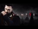 VAMPYR от стримера Карнаж