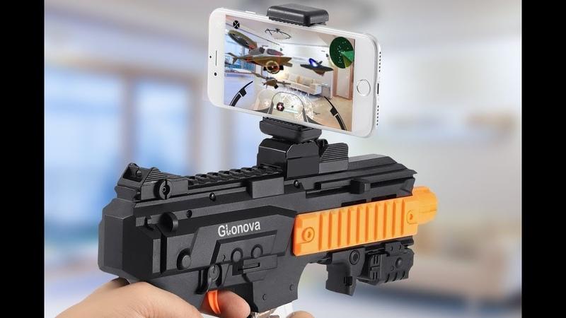 Ar Game Gun - автомат дополненной виртуальной реальности