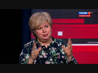 Время АНТИУТОПИИ: зачем вообще живет человек Вечер с Владимиром Соловьевым от