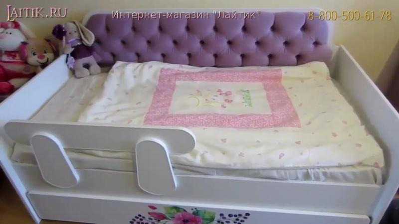 Детская кровать диван тахта. Мягкая мебель. Интернет-магазин Лайтик. Отзыв