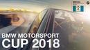 BMW M3 E46 ESS vs. M5 F90 на треке. BMW Motorsport Cup 2018.