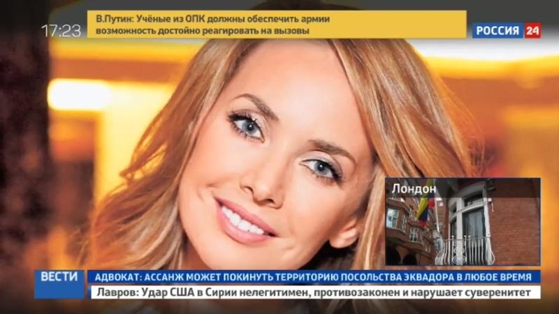 Новости на Россия 24 • Суд обязал родителей Жанны Фриске вернуть Русфонду 21 миллион